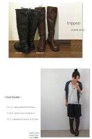 【送料無料】【正規取扱店】trippen(トリッペン)URBAN-WABロングブーツ2color