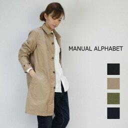 MANUAL ALPHABET (マニュアルアルファベット)タイプライター シャツ コート 4colormade in Japanma-j-002-17