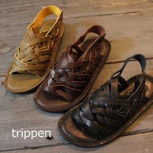 【正規取扱店】【送料無料】trippen(トリッペン)レザーサンダル3color