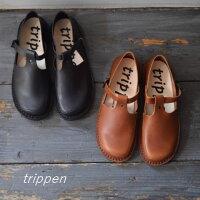【送料無料】trippen(トリッペン)WALKER2color