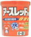 【第2類医薬品】 【ME】 アース製薬 アースレッドW(10g)[6-8畳用] 総合害虫駆除