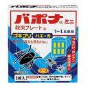 【第1類医薬品】バポナ ミニ 殺虫プレート 1-1.5畳用 1枚入 害虫駆除 蚊・ハエ用
