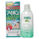 【第3類医薬品】[A] 小林製薬 アイボン AL (500ml) 眼病予防 目薬 洗眼薬