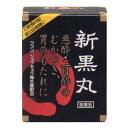 【第3類医薬品】第一三共ヘルスケア 新黒丸(3丸×10包)1...