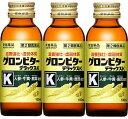 【第2類医薬品】グロンビターデラックスK (100ml) 3本パック 滋養強壮 虚弱体質 ドリンク 飲料
