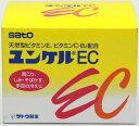 【第3類医薬品】【今なら60包のおまけ付き】 ユンケルEC (100包) ビタミン剤 顆粒 ビタミンE・Cの補給に [02P03Dec16]