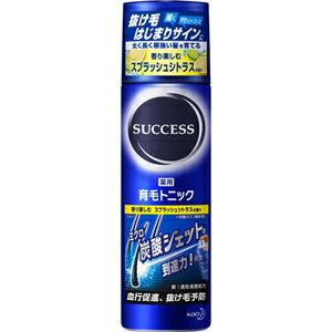 【医薬部外品】【T】 花王 サクセス 薬用育毛トニック スプラッシュシトラスの香り (180g)