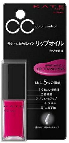 カネボウ KATE ケイト CCリップオイル 2:透明感のあるピンク