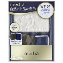 カネボウ media メディア ブライトアップチークN WT-01 (3.0g) ハイライト