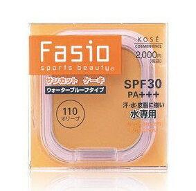 コーセー ファシオ(Fasio) サンカット ケーキ SPF30・PA+++(レフィル) 1個 水専用 ケーキファンデーション 化粧下地不要 ウォータープルーフ