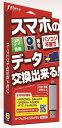 500円引クーポン配布中!!【8GB】J-Force スマートフォン対応 デュアルポートUSBメモリ 8GB [JF-UFDP8S] 【USB usb スマートフォン】