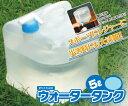 全品ポイント3倍〜♪折たたみ式 ウォータータンク ブルー (5L)