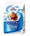 【訳あり 大特価】 賞味期限:2017年8月4日 キーコーヒー グランドテイスト アイス (360g) レギュラーコーヒー