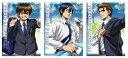 10/22〜10/25G会員以上ポイント5倍〜!!【訳あり 大特価】 エンスカイ ダイヤのA コレクションカード ガム (1種類入)