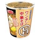 【訳あり】 賞味期限:2019年2月24日 エースコック まる旨 ワンタン中華そば (59g) インスタント カップ麺