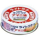 【訳あり】 賞味期限:2020年7月27日 いなば ライトツナ フレーク アマニ油 (70g) 缶詰
