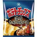 【訳あり】 賞味期限:2018年10月5日 湖池屋 ポテトチップス 濃厚お好み焼ソース (50g) スナック菓子