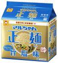 【訳あり】 賞味期限:2019年3月23日 マルちゃん 正麺 旨塩味 (112g×5食入り) 袋麺 インスタントラーメン