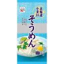 【訳あり】 賞味期限:2021年6月30日 永谷園 北海道小麦100% そうめん 500g