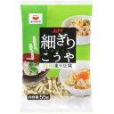【訳あり】 賞味期限:2019年10月20日 みすず 細ぎりこうや (55g) 乾物 高野豆腐