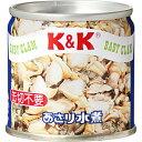 【訳あり】 賞味期限:2020年4月25日 K&K あさり水煮