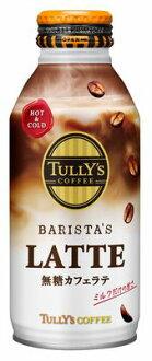 所有點 3 倍 ~ ♪ Ito 紫藤花園 Tully 咖啡咖啡拿鐵瓶罐 (370 毫升 × 24 本書) 無糖的拿鐵咖啡