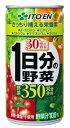 店内全品ポイント10倍〜伊藤園 1日分の野菜 缶 (190g缶×20本) 野菜ジュース
