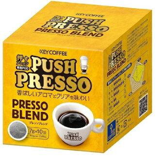全物品點數兩倍~♪食用期限:2017年3月2日KEY咖啡PUSH PRESSO(推的puresso)puressoburendo(*10袋7g)