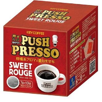 全物品點數兩倍~♪食用期限:2017年3月2日KEY咖啡PUSH PRESSO(推的puresso)惠特紅色(*10袋7g)