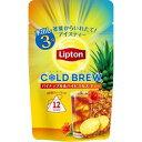 【訳あり】 賞味期限:2020年6月30日 リプトン コールドブリュー パイナップル&ハイビスカスティー (4g×12袋) 紅茶