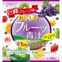 【訳あり】 賞味期限:2020年8月30日 おいしいフルーツ青汁 1日分の鉄&葉酸 (3g×20包) 青汁 粉末 分包タイプ