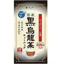 【訳あり】 賞味期限:2020年5月13日 国太楼 国産 黒烏龍茶 (18袋入) ティーバッグ
