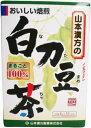 山本漢方製薬 100%白刀豆茶[なたまめ茶](6g×12袋) 健康茶 ホットでもアイスでも