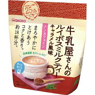 送奶工核糖奶茶焦糖味 220 克 [wakodo] [4987244183118] [郵件非貓 POS]