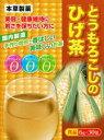 本草製薬 とうもろこしのひげ茶(6g×30包) ホットでもアイスでも [02P03Dec16]