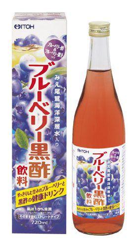 井藤漢方 ブルーベリー黒酢 飲料 (720mL) 【そのまま飲むストレートタイプ】