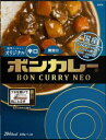 【※ scb ya】 大塚食品 ボンカレーネオ 濃厚スパイシー オリジナル 辛口(230g) レトルト食品