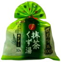 【y】国産素材100% 濃い抹茶くず湯 (10食入) 1袋 本くず使用 本くず湯 葛湯【季節商品】