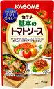 店内全商品ポイント10倍〜【zr 訳あり】 賞味期限:2017年4月13日 カゴメ 基本のトマトソース (150g)