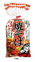10/22〜10/25G会員以上ポイント5倍〜!!五木食品 焼そば 510g(3食入) 焼きそば 生タイプ麺