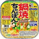 【ya】五木食品 鍋焼ちゃんぽん 170g(1コ入)