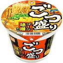 全品ポイント3倍�♪マルちゃん ごつ盛り コーン味噌ラーメン (138g) 麺90g 大盛り! カップラーメン