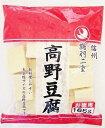 【訳あり】 賞味期限:2018年6月10日 登喜和冷凍食品 高野豆腐 お徳用 (165g)