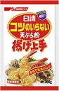 日清 コツのいらない天ぷら粉 揚げ上手(300g) 冷めてもサクッと [02P03Dec16]