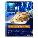 【訳あり 大特価】 賞味期限:2017年2月3日 青の洞窟 きのことベーコンのポルチーニクリーム (140g)
