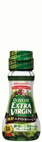 10 月 22 日 〜 10 25 G 會員或更多點五倍 ~ ! [雅] 味之素味之素橄欖油特級初榨橄欖油罐子 (70 克)