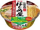 [M]【糖質50%off】 明星 低糖質麺 はじめ屋 こってり醤油豚骨味 (87g)