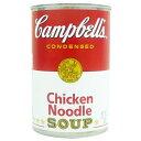 SSK キャンベル Eラベル 濃縮スープ チキンヌードル (305g)