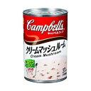 キャンベル クリームマッシュルーム 缶 (305g) 濃縮スープ [02P03Dec16]