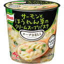 クノール スープデリ サーモンとほうれん草のクリームスープパスタ (40.3g) インスタントカップスープ
